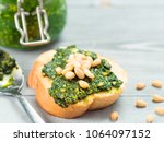 close up view of baguette bread ... | Shutterstock . vector #1064097152