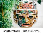 traditional national indian... | Shutterstock . vector #1064130998
