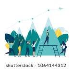 vector illustration business.... | Shutterstock .eps vector #1064144312