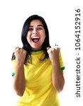 brazilian female fan... | Shutterstock . vector #1064152916