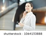 young business leader in...   Shutterstock . vector #1064153888