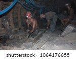 donetsk  ukraine   august  16 ...   Shutterstock . vector #1064176655