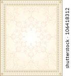 decorative vector frame | Shutterstock .eps vector #106418312