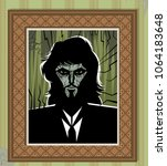evil framed painting | Shutterstock .eps vector #1064183648