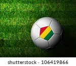 Bolivia Flag Pattern 3d rendering of a soccer ball in green grass - stock photo