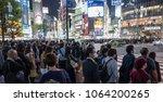 tokyo  japan   march 31st  2018.... | Shutterstock . vector #1064200265