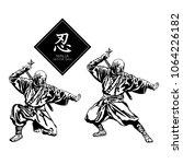 ninja  japanese  vector graphics | Shutterstock .eps vector #1064226182