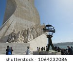 lisbon  portugal   march 10... | Shutterstock . vector #1064232086