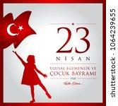 23 nisan cocuk bayrami vector...   Shutterstock .eps vector #1064239655