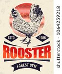 fighting rooster design. retro... | Shutterstock .eps vector #1064259218
