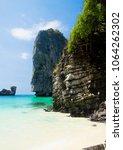 idyllic island lagoon view  | Shutterstock . vector #1064262302