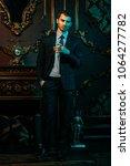 portrait of an imposing man in... | Shutterstock . vector #1064277782