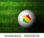 Mali Flag Pattern 3d rendering of a soccer ball in green grass - stock photo