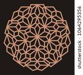 mandala. circular ornament.... | Shutterstock .eps vector #1064295356