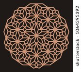 mandala. circular ornament.... | Shutterstock .eps vector #1064295392