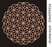 mandala. circular ornament.... | Shutterstock .eps vector #1064295416