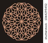 mandala. circular ornament.... | Shutterstock .eps vector #1064295452