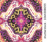 indian rug paisley ornament...   Shutterstock .eps vector #1064308055