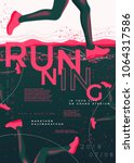 Vector typographic running poster template, with runners, grunge textures, and place for your texts. | Shutterstock vector #1064317586