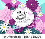 happy mother's day greeting... | Shutterstock .eps vector #1064318306