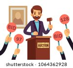 auction with man holding gavel... | Shutterstock .eps vector #1064362928