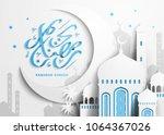ramadan kareem design  arabic... | Shutterstock .eps vector #1064367026
