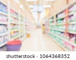 abstract blur supermarket... | Shutterstock . vector #1064368352