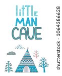 little man cave poster for a... | Shutterstock .eps vector #1064386628
