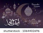 ramadan kareem design ... | Shutterstock .eps vector #1064402696