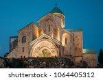kutaisi  georgia. old bagrati...   Shutterstock . vector #1064405312