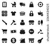 flat vector icon set   cart... | Shutterstock .eps vector #1064434025