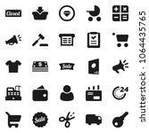 flat vector icon set   wallet... | Shutterstock .eps vector #1064435765