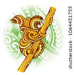 koala ornamented in ethnic... | Shutterstock .eps vector #1064451755