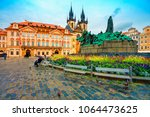 old town square in prague  tyn... | Shutterstock . vector #1064473625