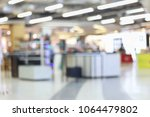 abstract blur shopping mall in... | Shutterstock . vector #1064479802