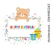 greeting card for birthday with ... | Shutterstock .eps vector #1064482262