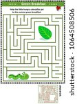 maze game for children with... | Shutterstock .eps vector #1064508506