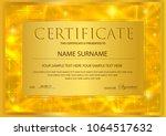 certificate  diploma of... | Shutterstock .eps vector #1064517632