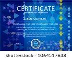 certificate with light... | Shutterstock .eps vector #1064517638