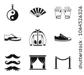 vogue icons set. simple set of...   Shutterstock .eps vector #1064526326