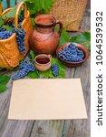 horizontal sheet of paper lay... | Shutterstock . vector #1064539532
