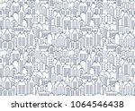 city scape seamless pattern.... | Shutterstock .eps vector #1064546438