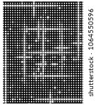 black and white abstract vector ... | Shutterstock .eps vector #1064550596