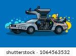 classic vintage sport car  flat ... | Shutterstock .eps vector #1064563532