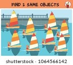 find two same yachts in the... | Shutterstock .eps vector #1064566142
