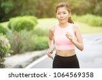 sport women doing stretching... | Shutterstock . vector #1064569358