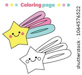 coloring page. educational... | Shutterstock .eps vector #1064576522
