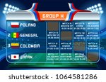 russia world cup 2018 football. ... | Shutterstock .eps vector #1064581286