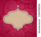 frame in the indian style in... | Shutterstock .eps vector #106458356