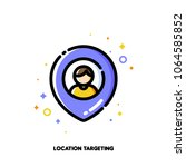 location based marketing... | Shutterstock .eps vector #1064585852